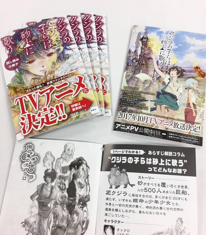 news_tameshiyomi